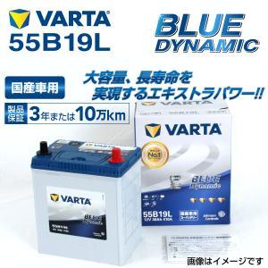 55B19L VARTA バッテリー BLUE Dynamic VB55B19L 国産車用 新品保証付 VB55B19L 送料無料|hakuraishop