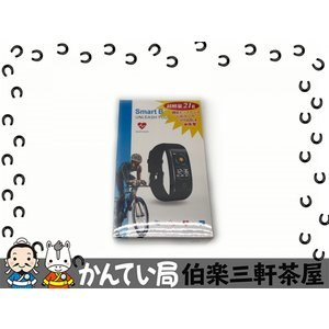 Smart Bracelet(スマートブレスレット)FBW99S6 ヘルスケアバンド活動計 IP68防水 メンズ【未使用】|hakuraku78