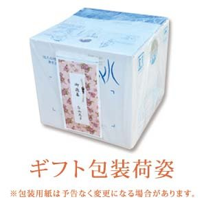 ナチュラルミネラルウォーター 天然還元水白山命水20L BIBOX 鳥取県倉吉市産 産地直送 送料無料|hakusanmeisui|06