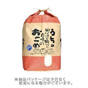 新米 29年 特別栽培米 減農薬 減肥料 鳥取県産 ささにしき 5kg 白米・玄米 谷本さん家のお米シリーズ 送料無料|hakusanmeisui|02