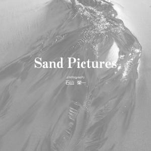 自然の力「サンドピクチャー」新潟、砂浜の四季  配送ポイント:12|hakushindo-store