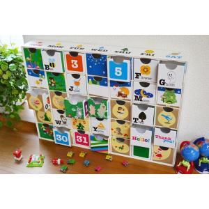 プレゼント ギフト  カレンダー パズル 宝物探し 小物入れ 紙製   ボックスパズル   配送ポイント19|hakushindo-store