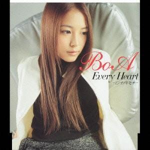 収録曲 1. Every Heart -ミンナノキモチ-  2. Every Heart (Engl...