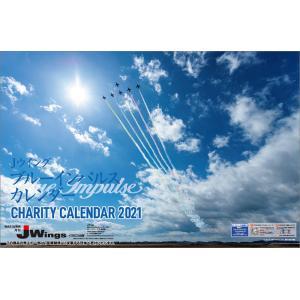 2019航空自衛隊カレンダー J-Wings|hakushindo
