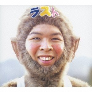 ディスク   1 <ファンBEST -Disc1->     01. サヨナラじゃない     02...