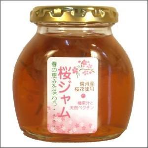 桜ジャム【信州自然王国】1175...