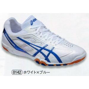 【在庫限り商品】アタックEXCOUNTER・ホワイト×ブルー hakuzantakiu