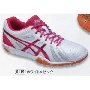 【在庫限り商品】アタックDUALYTE・ホワイト×ピンク hakuzantakiu