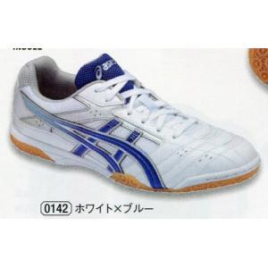 【在庫限り商品】アタックHYPERBEAT SP2・ホワイト×ブルー hakuzantakiu