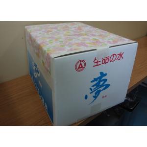 生命の水夢1L×20本入り箱|hakuzanyahustore|05