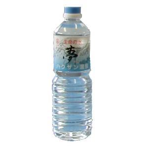 お試し価格 生命の水夢1Lペットボトル×10本入り箱(九州・四国・本州)|hakuzanyahustore|04