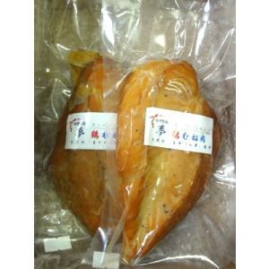 夢鶏むね肉2個お得セット (塩燻製風味むね肉スーパーヘルシー)|hakuzanyahustore
