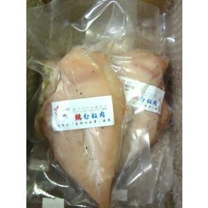 夢鶏むね肉3個お得セット (塩焼きむね肉スーパーヘルシー)|hakuzanyahustore
