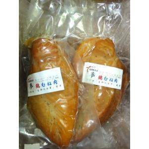 夢鶏むね肉3個お得セット (塩燻製風味むね肉スーパーヘルシー)|hakuzanyahustore