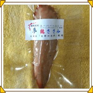 夢鶏ささみ (燻製風味スーパーヘルシー) hakuzanyahustore