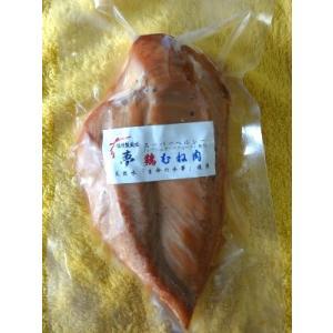 夢鶏むね肉 (塩燻製風味むね肉スーパーヘルシー)|hakuzanyahustore