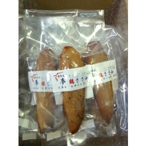 夢鶏ささみ15本お得セット (燻製風味スーパーヘルシー) hakuzanyahustore