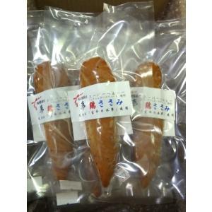 夢鶏ささみ15本お得セット (塩燻製風味スーパーヘルシー) hakuzanyahustore