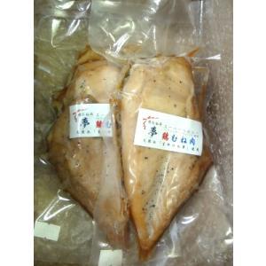 夢鶏むね肉2個お得セット (焼きむね肉スーパーヘルシー)|hakuzanyahustore