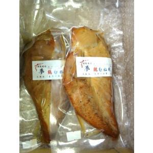 夢鶏むね肉2個お得セット (燻製風味むね肉スーパーヘルシー)|hakuzanyahustore