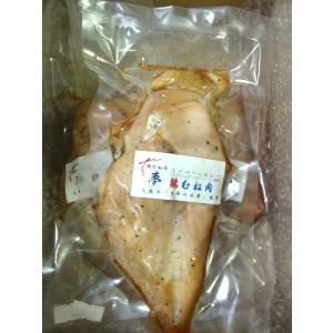 夢鶏むね肉3個お得セット (焼きむね肉スーパーヘルシー)|hakuzanyahustore