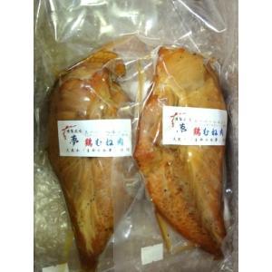 夢鶏むね肉3個お得セット (燻製風味むね肉スーパーヘルシー)|hakuzanyahustore