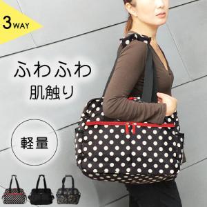 ふわふわの軽量3WAYバッグは、ショルダーバッグ、リュックサックとしてもお使い頂ける多機能タイプ。ハ...