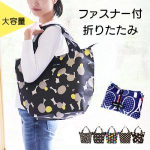 マチがしっかりある軽量サブバッグ。付属ゴムで超コンパクトに折り畳んで持ち運び。広げるとたっぷり大容量...