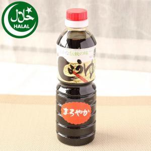 ハラール本醸造まろやか醤油 濃口醤油ハラール認証500ml