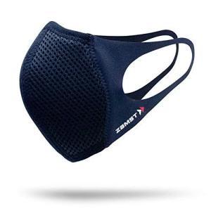 ザムスト(ZAMST) マウスカバー 2枚入りセット スポーツ用 ランニング 薄型 通気性 呼吸しや...