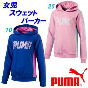 プルオーバーパーカー/プーマ(PUMA)ガールズ(593249)裏毛スウェットパーカー 女児
