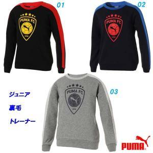 裏毛(パイル地)トレーナー/プーマ(PUMA)ジュニア(754291)シールド クルースウェット