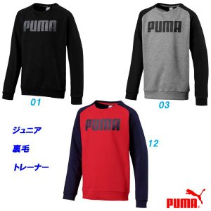 裏毛(パイル地)トレーナー/プーマ(PUMA)ジュニア(853660)マルチSP クルースウェット