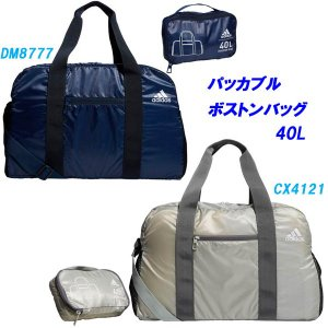 ●商品説明● 旅行に最適なパッカブルバッグ。 より良い素材と使い心地を備えてリニューアル。 小さく折...