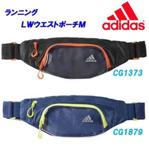 ウエストバッグ/アディダス(adidas)(DMK73)ランニング ウエストポーチ