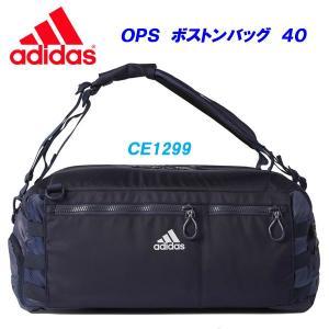 ボストンバッグ/アディダス(adidas)OPS ボストンバ...