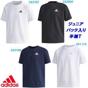 ●商品説明● adidasの子供用 パック入り 吸汗速乾半袖Tシャツ ベーシックシリーズ。 ワンポイ...