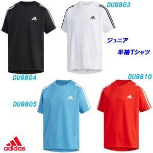 半袖Tシャツ/アディダス(adidas)(FTJ80)ジュニア B TRN スリーストライプス Tシ...