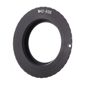 マウントアダプター M42-Canon EOSカメラ 変換 最新AF確認チップ 電子接点付き DC742 XCSOURCE halhal