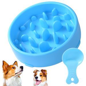 犬猫用ボウル スローフード ペット食器 ペット早食い防止 小中大型犬用 給餌器 猫 フードボウル スローフード 丸呑む防止 健康志向  ゆっくり食べる食器 JPH012|halhal