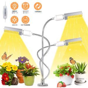 室内 植物 育成ライト 高輝度 水耕栽培ランプ 85W 180灯 LED電球 5段階調光 タイミング定時機能 多肉植物育成 栽培 家庭菜園 室内園芸 日照不足解消 JPL019|halhal