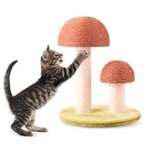 猫 つめとぎ 猫用爪とぎ  爪とぎ 猫 キノコ形 猫タワー キャットタワー 爪とぎポール 天然サイザル麻 ペット用品 猫ちゃん おもちゃ ストレス解消  JPL046|halhal