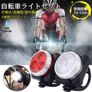 自転車ライト セット ヘッドライト テールライト サイクルライト USB充電式 IPX5防水 ロードバイク ライト 防災 サイクル 釣り ハイキング等対応 JPL050|halhal
