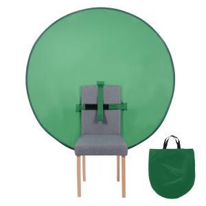グリーンバック 椅子 グリーンスクリーン Zoom Webカメラ用 143cm x 143cm コンパクト収納 クロマキー 折り畳み式背景布 JPL056|halhal