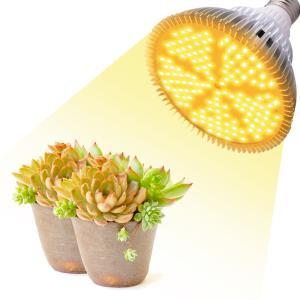植物 育成ライト LED 暖色系 太陽のような光 フルスペクトル 150個LEDチップ E26口金 水耕栽培用ライト 室内栽培 家庭菜園 JPL071|halhal