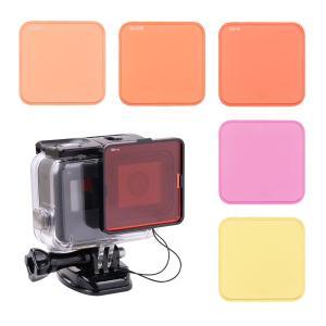 Gopro Hero5防水シェル専用 切替可能な ダイビングレンズフィルターセット(赤+紫+黄+オレンジ)水中撮影用 LF767 XCSOURCE|halhal