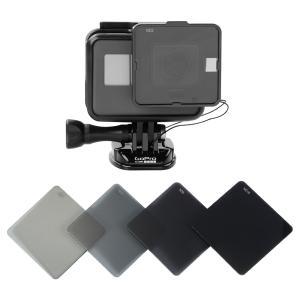 GoPro Hero 5 フィルターセット 裸カメラ専用 NDフィルター ND2ND4ND8ND16 スイッチ式 四枚 XCSOURCE|halhal