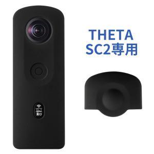 Ricoh Theta SC2専用 カバー 保護ケース 2020最新版 マイク穴あり レンズキャップ付き 360全天球カメラ用 SC3102 halhal