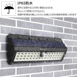 ソーラーライト 44LED  太陽発電 感光式 自動点灯/消灯 IP65防水 配線/電気代不要 足元 ガーデン 玄関 階段 廊下 駐車場などに適用 SU807 SUNIX|halhal
