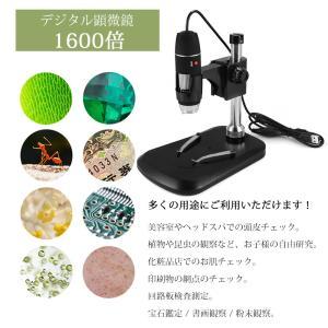 1600倍 USB顕微鏡 8LED USB デジタル顕微鏡 学生 電子顕微鏡 マイクロスコープ 手持...